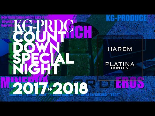 2017▶︎2018 COUNTDOWN EVENT - PLATINA本店/HAREM-