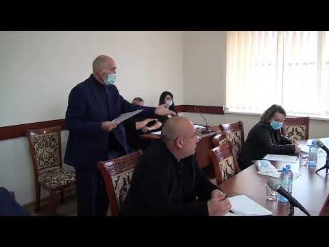 Բերդ համայնքի ավագանու 15.10.2021թ. նիստ
