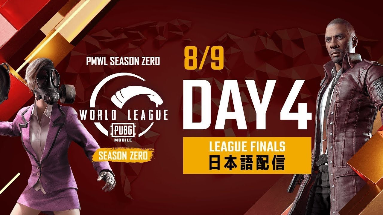 【PMWL Season Zero】 League Finals -EAST- 日本語配信 DAY4