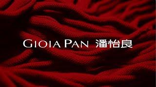 GIOIA PAN ※TWN 2021 A/W Collection | Rakuten Fashion Week TOKYO 2021 A/W