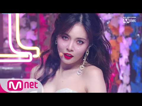 [HyunA - FLOWER SHOWER] Comeback Stage | M COUNTDOWN 191107 EP.642