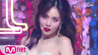 [HyunA - FLOWER SHOWER] Comeback Stage | M COUNTDOWN 191107 EP.642