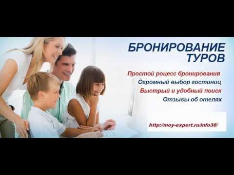 Дешевые авиабилеты онлайн - e-