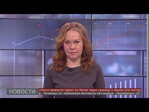 Новости экономики.  24/01/2020. GuberniaTV