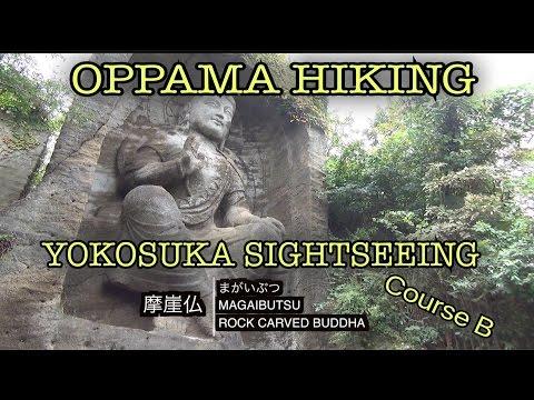 Free Yokosuka Sightseeing: Hiking B Course Oppama