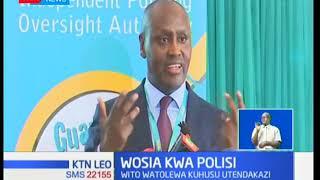 KTN leo: Polisi watakiwa kupata mafunzo zaidi