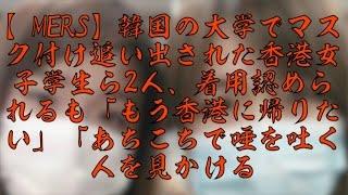 参考元 稼げるまとめ速報 http://kasegeru.blog.jp/
