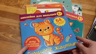 Книги/пособия/пазлы.  Товары для детей fixprice/my shop/. Распродажа от издательства РЕЧЬ
