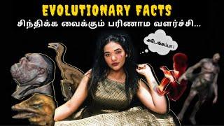 கவனகக தவறய பரணம மறறஙகள..  Silent Evolution  Tamil  One voice