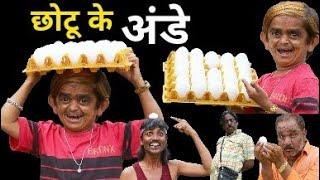Chotu Dada Ande wala |छोटू दादा अंडा वाला।Khandesh Hindi | Chhotu Dada Latest Comedy 2021
