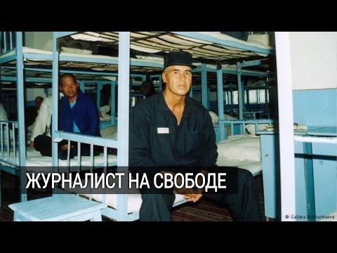 знакомства в узбекистане интим