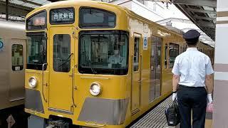 西武2000系 急行 西武新宿行 小平駅発車シーン