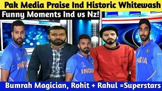 Pak Media Praise Bumrah Magician Rahul  Rohit  Super Hit  ndia Break Records vs NZ 5 0