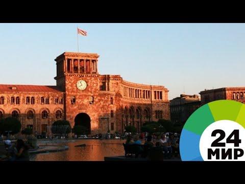 Больше зарплата – выше отчисления: в Армении ввели новый подоходный налог - МИР 24