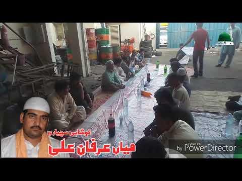 Naat pak sahibzada mian irfan ali qadri noshahi sachyari mehfil e naat in abu dhabi