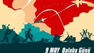 Azərbaycanda 9 May Fasizm Uzərində Qələbə Gunu Qeyd Olunur Youtube
