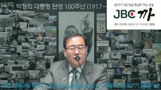 """박근혜 전 대통령 구속연장에 '재판 포기'··""""정치적 쇼""""  """"사법부 흑역사"""""""