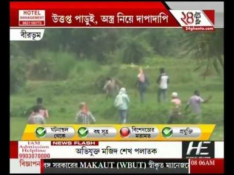 TMC-BJP clashes in Birbhum, West Bengal
