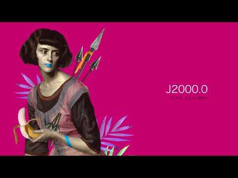 Дельфин — J2000.0 (Audio)