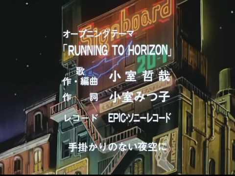 City Hunter Opening 5 Running To Horizon by Tetsuya Komuro