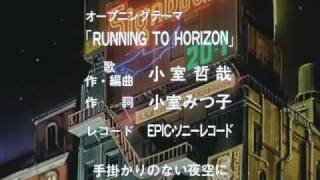 Tetsuya Komuro - RUNNING TO HORIZON