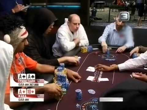 PCA 2011 (RUS). Main Event Ep6 / PokerStars Caribbean Adventure