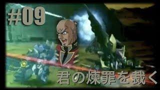 PS2版スーパーロボット大戦Zより、第9話「時空破壊」を実況プレイ。