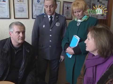 Личные приемы крымских министров в Саках - привью к видео D4LxHJFE_M8