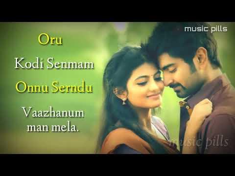 Kothani Kannala|Sandiveeran|best Lines|Tamil Song|30 Sec|hd|subscribe😊👇music Pills
