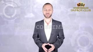 Видео 5 Как вступить в площадку Redex