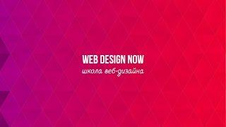 Иконки и кнопки в Adobe Photoshop, Font Awesome, Flat Icon
