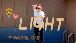[ 케이주 커버댄스 ] Light (켜줘) - Wanna One 워너원 | 케이주 켜줘 커버댄스 | Keij…