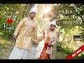 Kehta Hai Pal Pal || Sudip Weds Puja || Wedding Highlight || Whatsapp Status Video Download Free