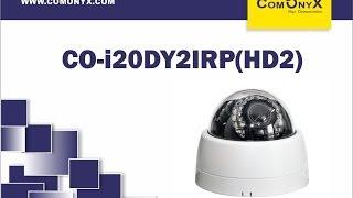 Краткий обзор купольной IP-камеры
