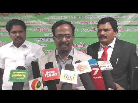 Kumbakonam News December 2018 Tamil University VC  Byte