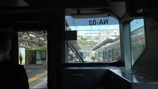 特急踊り子新型車両の連結風景(車内)E257系NA02編成