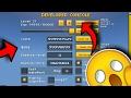 Pixel Gun 3D Developer Console Download (Working 2018)(FREE COINS)