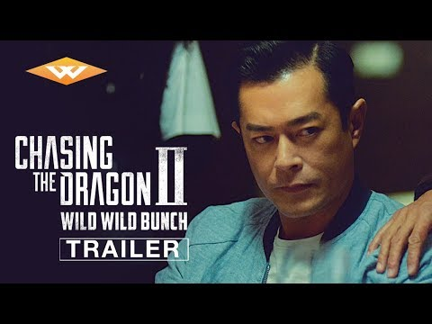 Chasing The Dragon 2 (2019) Official US Trailer | Chinese Gangster Movie
