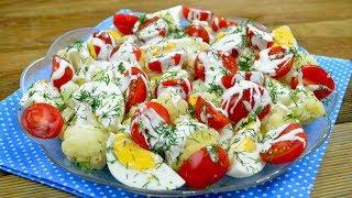 Sałatka z kalafiorem, jajkiem i pomidorami - Jak zrobić - Smakowite Dania