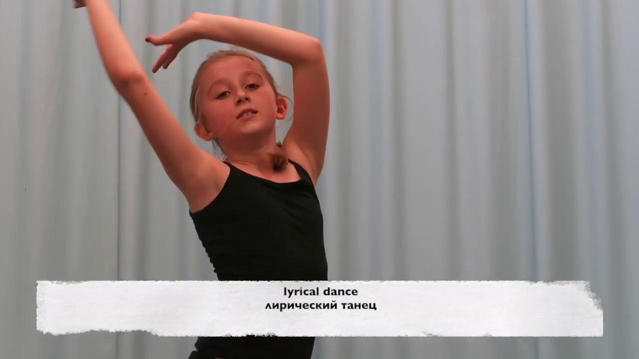 """Bienvenue dans notre école de danse """"GUZEL"""", Genève, Suisse"""