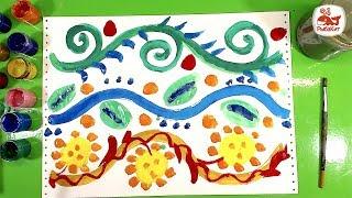 Уроки рисования для детей / ОРНАМЕНТ поэтапно рисуем красками