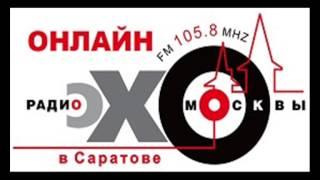 Часть 2: Интервью адвоката Марины Шуляк радио