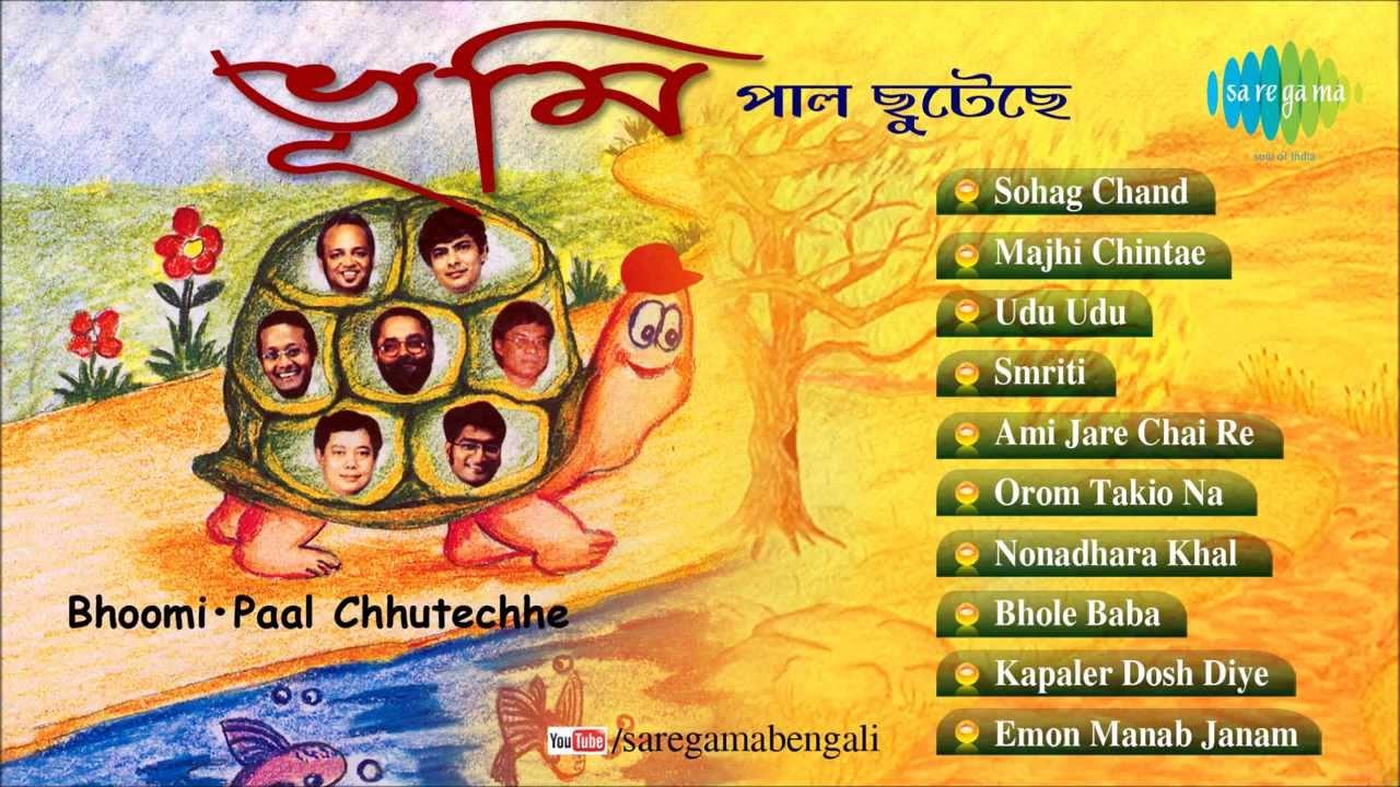 Bhoomi | Paal Chuteche | Orom Takio Na | Bengali Band HD Songs Jukebox