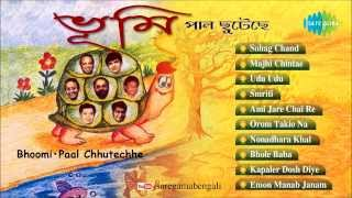 Bhoomi | Paal Chuteche | Orom Takio Na | Bengali Band Songs Audio Jukebox