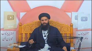 Live Ubqari || Muhammad Tariq Mahmood Dars || Nauchandi Dars || Tasbeeh Khana Lahore || 17/06/2021