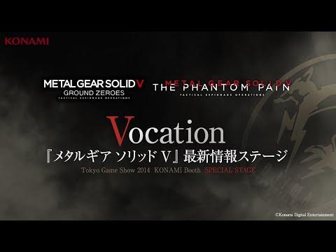 【TGS2014】METAL GEAR SOLID V: THE PHANTOM PAIN Special Stage -Vocation- (『MGSV』最新情報紹介)