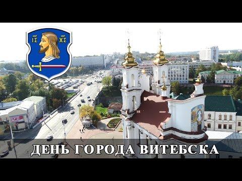 сексзнакомства город витебск