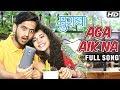 Aga Aik Na (अगं ऐक ना) | Muramba | Latest Marathi Song 2017 | Amey & Mithila