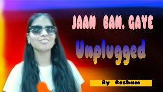 Gambar cover jaan Ban Gaye Khuda Hafiz Female Version