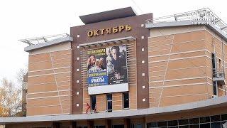 Кинотеатр «Октябрь» в Нижнем Новгороде после череды скандалов оказался в руках нового владельца